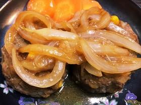 牛肉サイコロステーキ用で簡単ハンバーグ