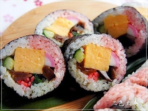 ひな祭りカラー❀三色太巻き寿司