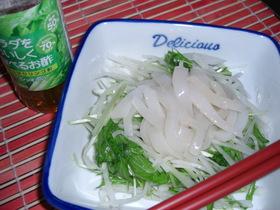 イカと大根と水菜のサラダ