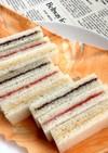 三色サンドイッチ