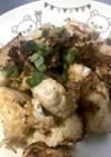 ずぼらな焼き豆腐