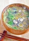 しじみの味噌汁(しじみ汁レシピあり)