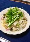チキンと水菜の和風豆乳パスタ