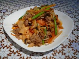 にんにくの芽入り♪野菜の韓国風キムチ炒め