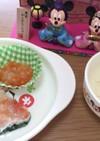 【離乳食初〜中期】ひな祭りお祝い膳♡