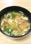 小松菜とえのきの和風卵スープ