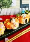ハート型で簡単ひな祭り寿司♪お雛様