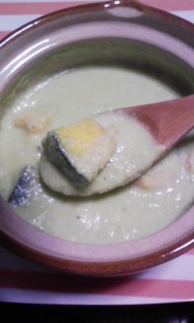 簡単!アボガドとカボチャのホットスープ