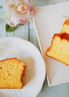 ふんわり♡爽やかなレモンのパウンドケーキ