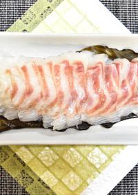 簡単なのに高級料理店の味!鯛の昆布締め