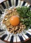 忙しい朝に!3分で作れる!納豆しらす丼