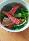 簡単な小松菜とカニかまのコンソメスープ♪