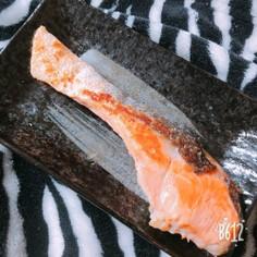 失敗しない鮭の焼き方