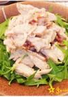 ヘルシー棒棒鶏風サラダ☆簡単鶏胸・ササミ
