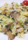 アサリのアヒージョ炒飯