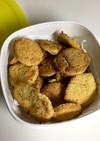超低糖質 糖質制限 おからクッキー