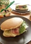 ホットケーキサンド ベーコン水菜チーズ