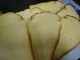 HBで♪オレンジシフォン食パン