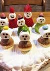 お雛様、全員集合!ひし形のひな祭りケーキ