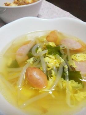 簡単☆もやしとウインナーの中華卵スープ