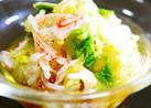 レンジで一品!白菜とカニカマの酢の物