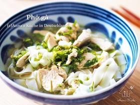 本格★手作りスープでベトナムチキンフォー