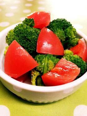 *ブロッコリーとトマトのお酢サラダ*