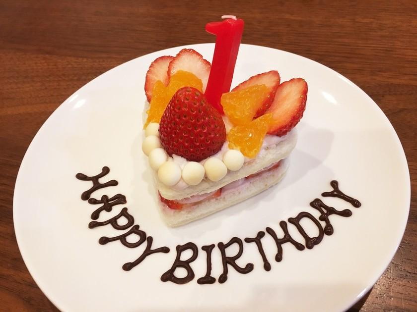 1歳誕生日♡離乳食ケーキ