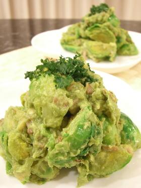 ☆芽キャベツのグリーンサラダ☆