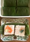 甘糀酢の押し寿司