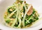 簡単5分で出来る水菜とツナのサラダ