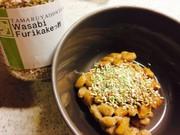 Wasabi Furikakeっ酢納豆の写真