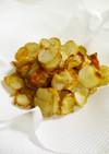 簡単過ぎてすみません✿菊芋チップス