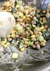 簡単☆お豆のコロコロサラダ
