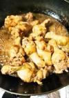 鶏手羽の甘夏シロップ煮