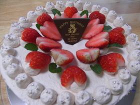 デコレーションケーキ その2