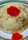 蟹とトロロ昆布の炊き込みご飯