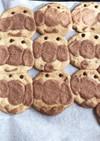 手作りクッキー(アンパンマン編)