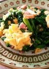 菜花とベーコン卵の春色ソテー♬