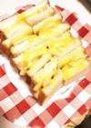 ☆レモンクリームのサンドイッチ☆