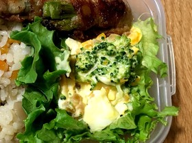 ブロッコリーと奈良漬タルタルサラダ