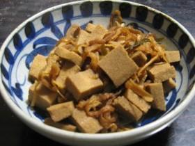 マクロビ:干し大根と高野豆腐の煮物