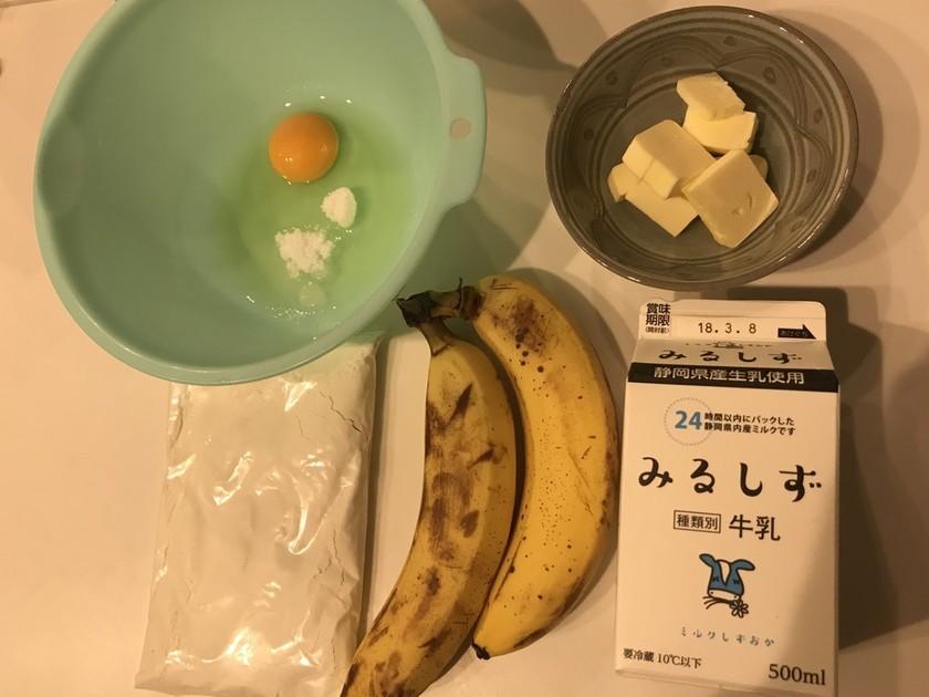 HCMでみんな大好き?バナナパンケーキ