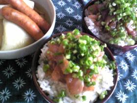 美味しい☆メジナ丼