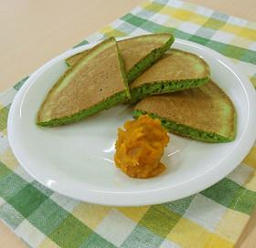 小松菜ホットケーキとカボチャディップ