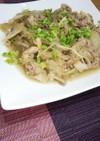 豚肉と舞茸と玉ねぎの炒め煮