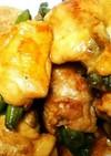 いんげんの鶏肉巻き♥照り焼き☆簡単☆