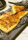 チーズがカリカリねぎベーコンのおあげピザ