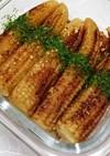 作りおき☆ヤングコーンのバター醤油ソテー