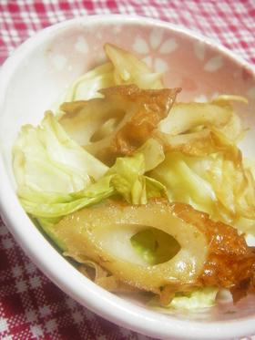 ❤簡単❤ちくわ&キャベツのオイマヨ炒め